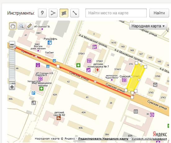 гугл карта по которой можно ходить по улицам и по дорогам express credit займ под птс
