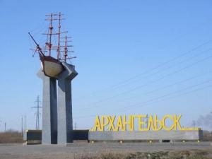 Продвижение сайтов Архангельск