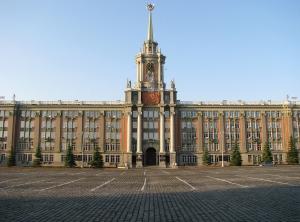 Продвижение сайтов Екатеринбург