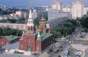 Продвижение сайтов Пермь